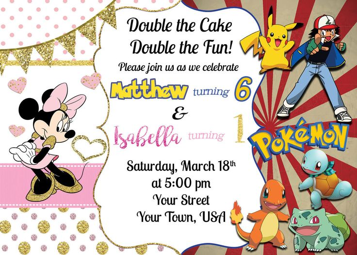 Minnie Mouse/Pokemon Double Birthday Invitation by OneSwedeChickDesigns on Etsy