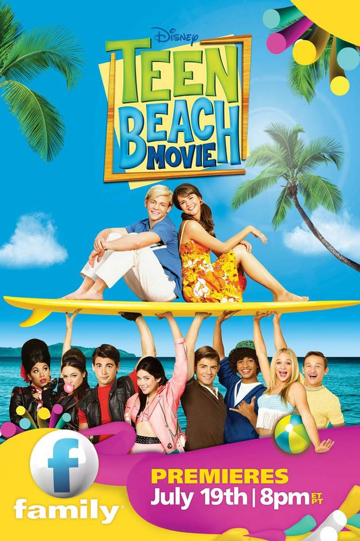 Teen Beach Movie is Just Fun! #canadiangiveaway