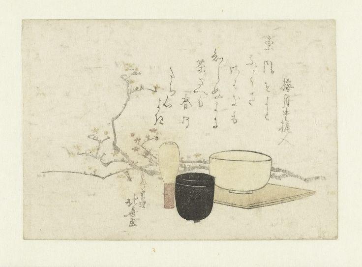 #Utensili per il #ChaNoYu, cerimonia giapponese del #tè - by Hokusai