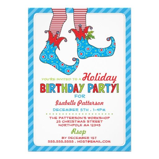 Christmas Holiday Elf Birthday Party Invitation - a perfect theme for any December birthday party for a boy or a girl!
