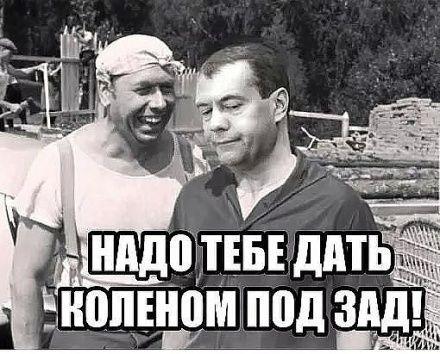 Медведев пойдет на второй срок. Старый друг лучше новых двух