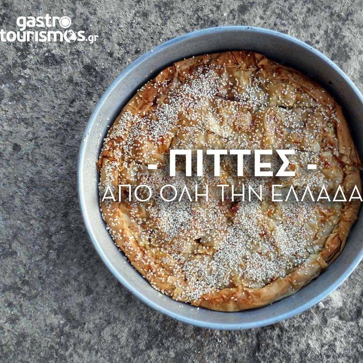 """""""Πίτες - Ζύμες  http://www.gastrotourismos.gr/?section=2065&language=el_GR"""""""