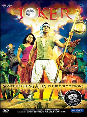 Joker Hindi Movie Online - Akshay Kumar, Sonakshi Sinha, Shreyas Talpade, Sanjai Mishra, Gurpreet Ghuggi, Darshan Jariwala and Asrani. Directed by Shirish Kunder. Music by G. V. Prakash Kumar. 2012 [U] ENGLISH SUBTITLE
