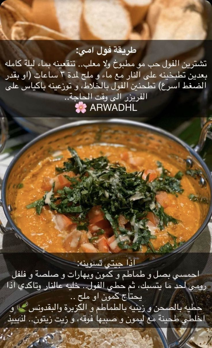Pin By Pink On منوعات Cookout Food Healthy Eating Schedule Cooking Recipes