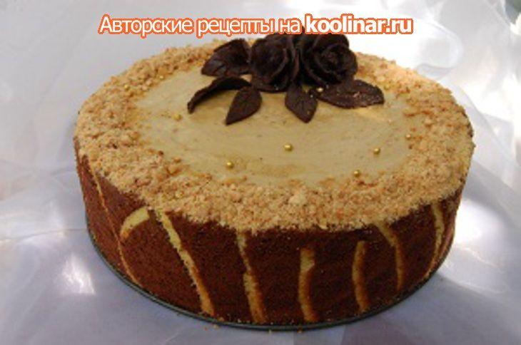 "Торт ""Ланселот"". Кулинар.ру – более 100 000 рецептов с фотографиями. Форум."