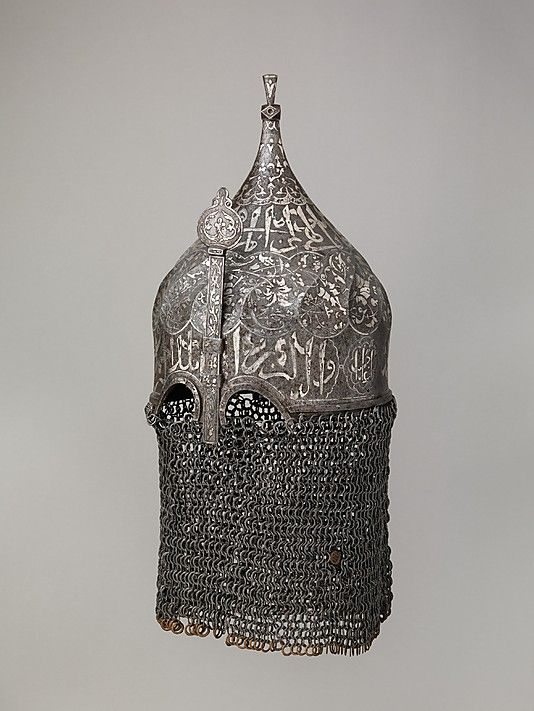 Helmet, late 15th century, Iranian, steel, engraved and damascened with silver