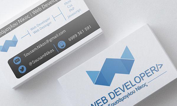 Web Developer Sousamoglou Nick on Behance