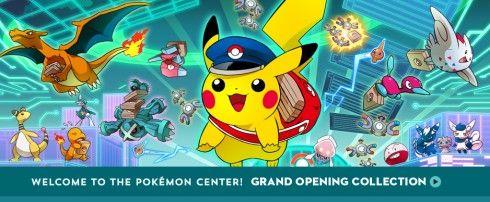 Ouverture du #Pokémon Center Online