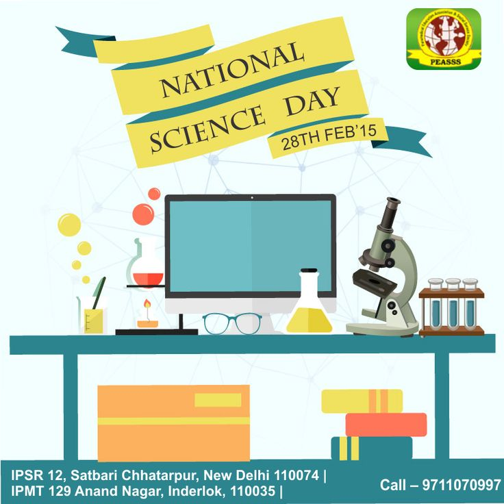 NATIONAL SCIENCE DAY This day is observed to accelerate the pace of development and to spread the message of importance of science and its application among the people.  #NationalScienceDay #Ipsr #science