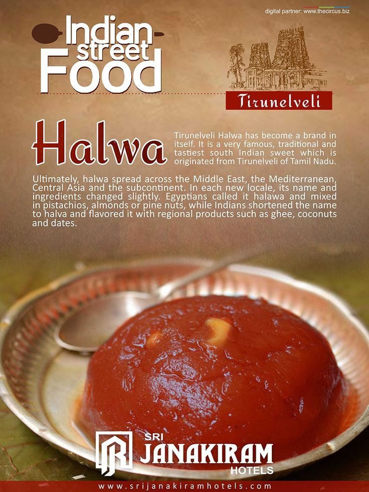 #Tirunelveli Special Halwa is an #yummy #delicious #sweet  packed with benefits of wheat, sugar, ghee & cashews! If you are  near Tirunelveli don't miss Halwa.  #srijanakiram #street_food #Halwa