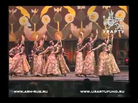 Пятидесятилетие Государственного ансамбля танца Армении 14   Энзели
