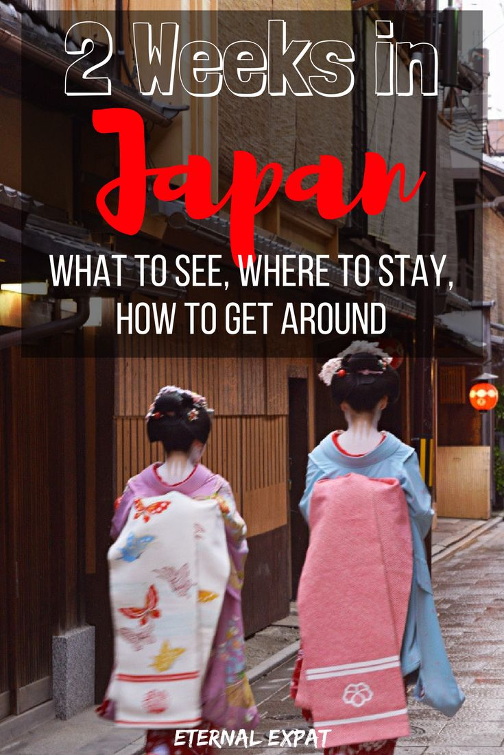 A 2-Week Japan Itinerary - this is a full breakdown of how I spent two weeks in Japan - how we got around, where we stayed, the best meals we ate and how to save a bit of money along the way.