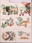 Level 2 Print Folio B2