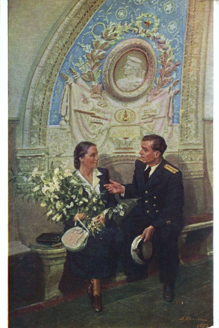 """Орлова Вера Александрова (1904-1993) =  """"В московском метро."""" : 1953"""