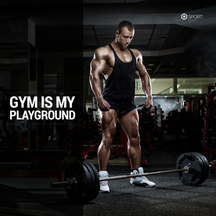 What is your favorite toy, guys? :)  #fitness #gym #fitnessmotivation #playground #bodybuilding