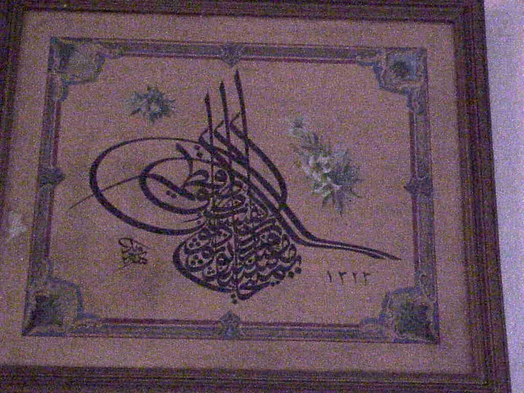 Sulus tugras, 1907 Calligraphy Museum Istanbul Turkey