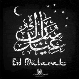 free vector eid greeting card Arabic http://www.cgvector.com/free-vector-eid-greeting-card-arabic/ #Al, #Allah, #Arabic, #Background, #BakraEid, #Card, #Celebration, #Concept, #Culture, #Design, #Editable, #Eid, #EidAlAdha, #EidAlAdhaMubarak, #EidAlFitra, #EidKaChandMubarak, #EidMubarak, #EidUlAdha, #EidUlFitr, #Faith, #Fasting, #Festival, #Fingers, #Fitra, #God, #Greeting, #Hari, #Holy, #HolyMonth, #Hope, #Iftar, #Illustration, #Islam, #Islamic, #Kareem, #Ladies, #Lslamic,