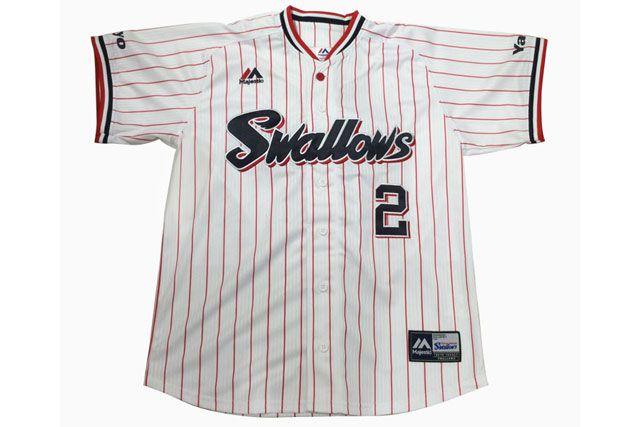 Tokyo Yakult Swallows Jersey | Japanese Baseball Jersey Store