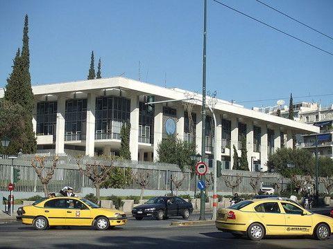 Американское посольство в Афинах. Греция.