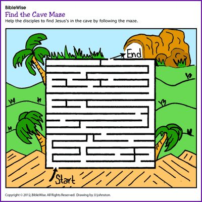 Find the Cave (maze)