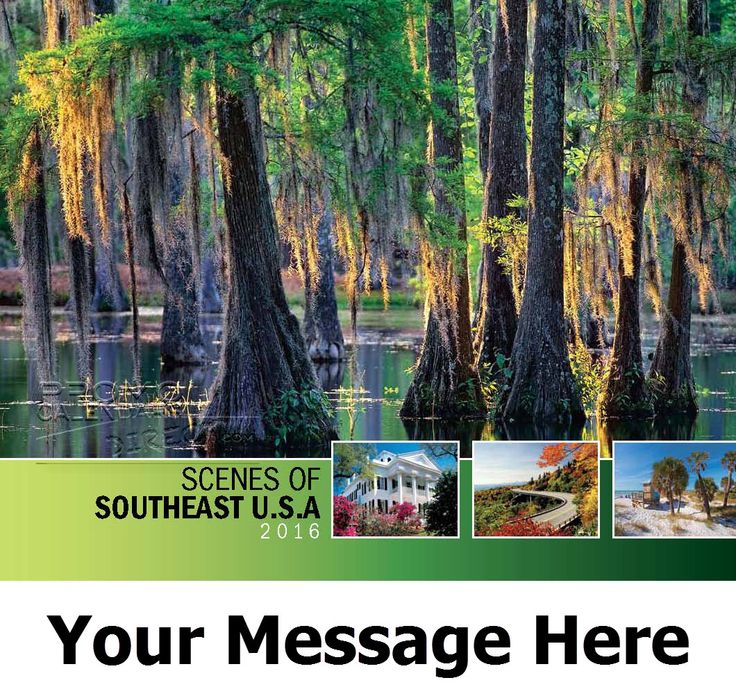 2016 Scenes of Southeast USA - US Scenic - Promotional Calendar Cover. Imprinted with your Business, Organization or Event Name and Logo As Low As 65¢.