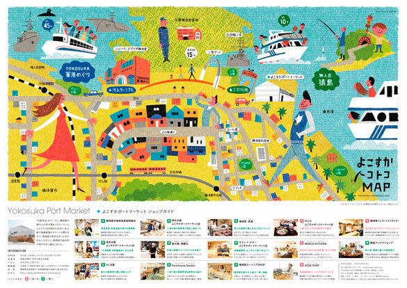 Ryo Takemasa : Illustrated map of Yokosuka for a free newspaper