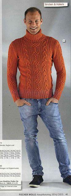 Мужской свитер.