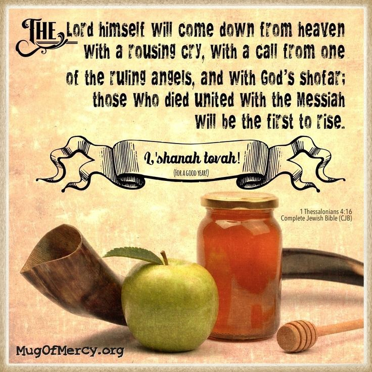Happy Rosh Hashanah to our Jewish and Messianic Jewish friends! The most common form of Rosh Hashanah greeting is simply: L'Shanah Tovah Tik...