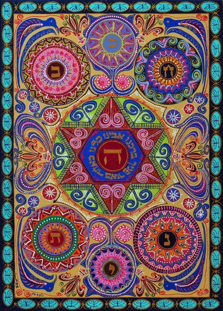 Star Of David Judaica Art Mandala -Magen David Home ...