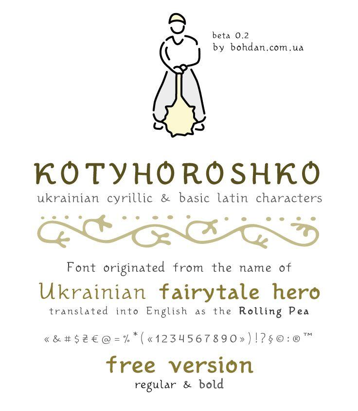 FREE font cyrillic & basic latin
