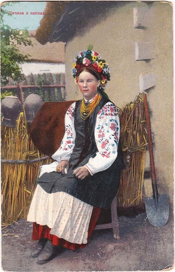 1910s Imperial RUSSIA Types UKRAINE Girl in National Dress with Flowers PC, Kiev