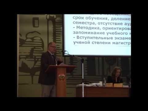Доклад профессора Санкт-Петербургского университета Л.В. Московкина о возникновении и истории подготовительных факультетов