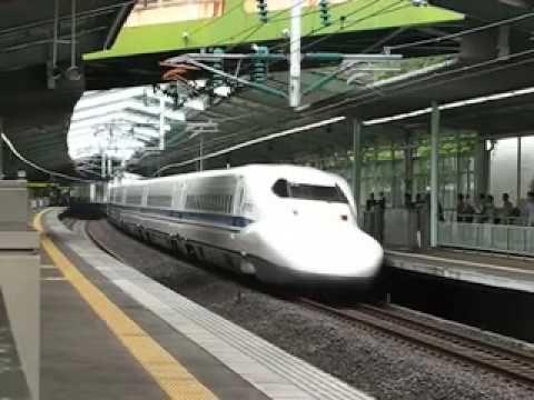 Shin-Kobe Shinkansen 新神戸駅の新幹線