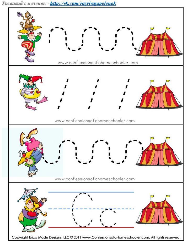 Pinterest | Imprimibles para preescolar, Tracing worksheets y Picasa