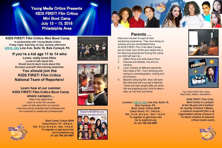 Have you dreamed about being an Entertainment Reporter? Register for KIDS FIRST! Film Critics Boot Camps in NYC, LA, Miami, Seattle, Washington DC, Philadelphia, Old Bridge (NJ) and Denver! July 13 - 15: Young Media Critics, 225 E. City Line Ave, Suite 16, Bala Cynwyd, PA. For more information, visit http://www.kidsfirst.org/become-a-juror/2018.BootCamp.html
