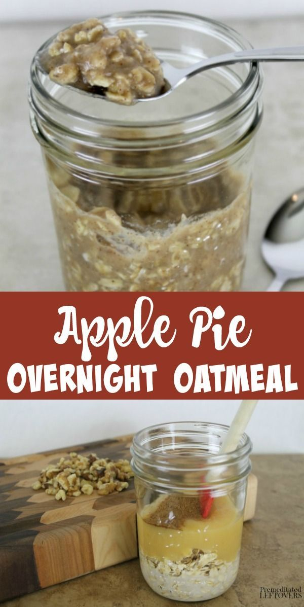 This Apple Pie Overnight Oatmeal recipe is an easy overnight oatmeal recipe that tastes like pie, but is made with just a few healthy ingredients.