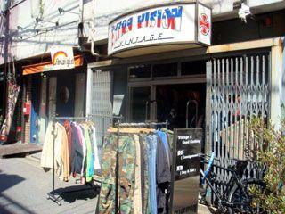 EXTRA VISION : 高円寺で必ずチェックしたい人気古着屋 - NAVER まとめ