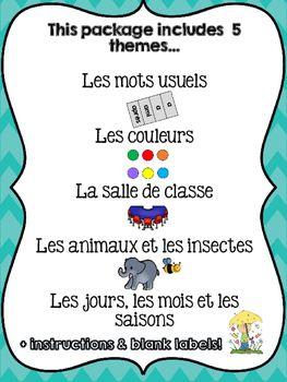 Large French Word Wall Collection - Portable and Individual Vocabulary Cards