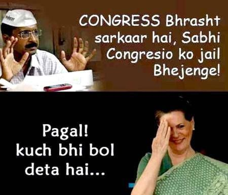 Arvind Kejriwal Funny Photo with comment.