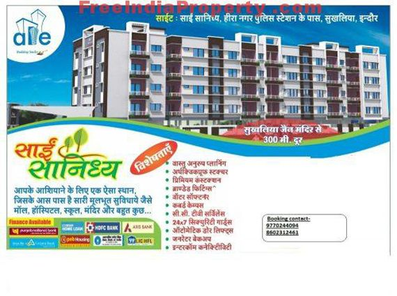 We have opened a prime location project SAI SANIDHYA surrounded by Malls,Hospitals,Schools,Temples & Jain mandir also(very suitable for jain family). there are 2bhk flats with super buildup area 810-1057 sqft.   Location:- sai sanidhya,near heera nagar police station ,mr-10 sukhliya ,indore(m.p.)   Specification:-   Best planning:- Vastu anurup planning,earthquake proof constructions and best quality constructions.   Security:– CCTV camera,security guard,every flats interconnected with…
