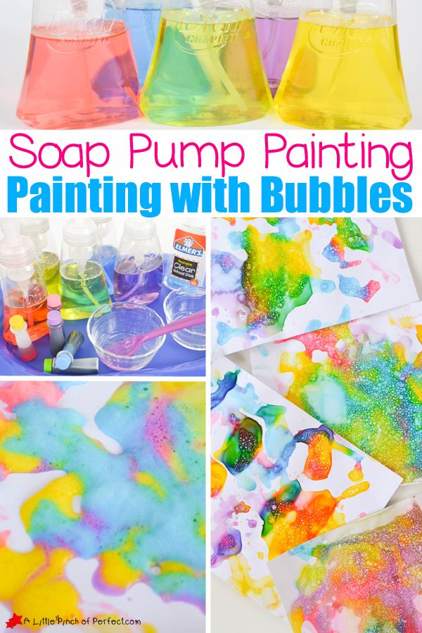 Painting with Bubbles: Soap Pump Bubble Painting for Kids-An awesome way to paint with bubbles without using a straw.