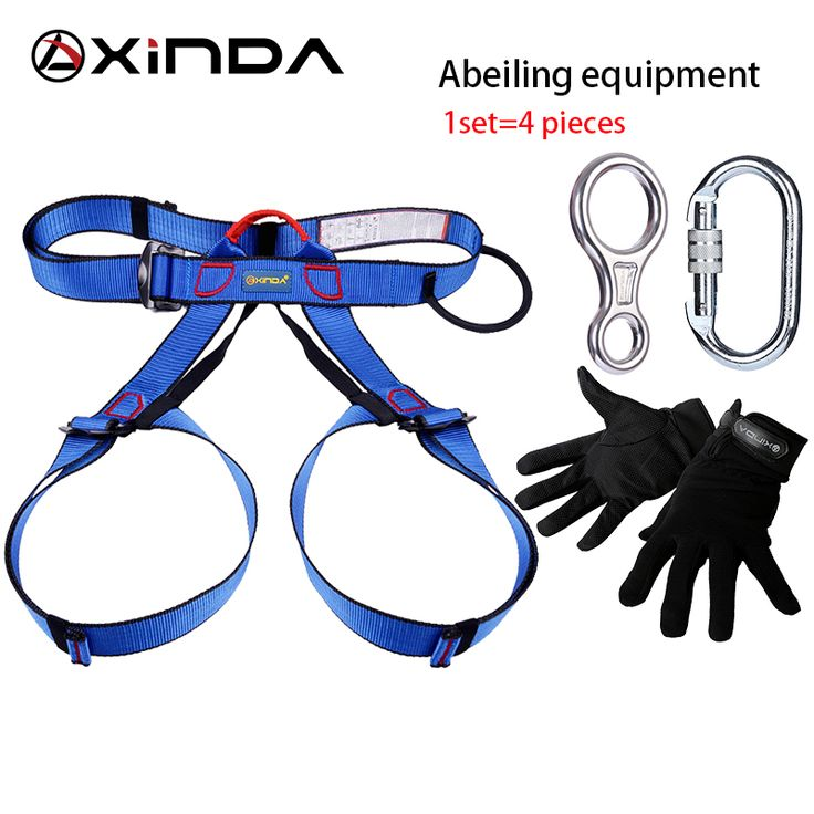 check price xinda professional outdoor equipment rock climbing rappelling rescue escape kits 4 pieces #safety #gloves