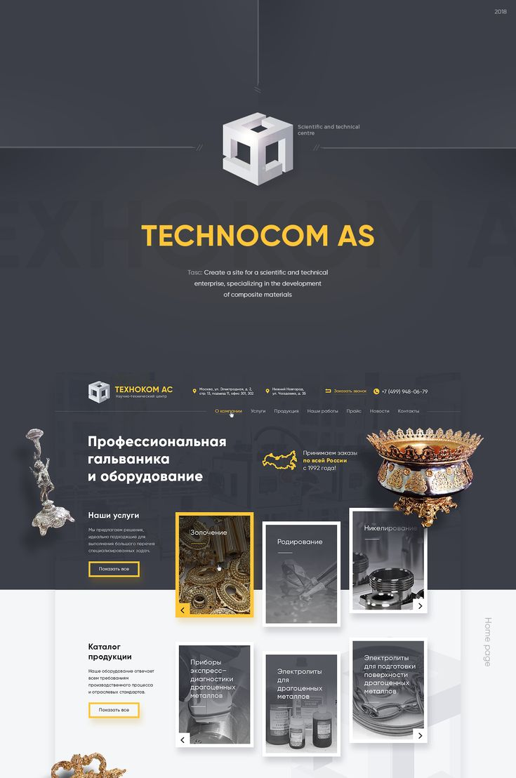 Technocom Website on Behance