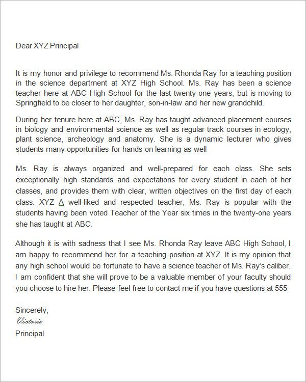 letter to a teacher