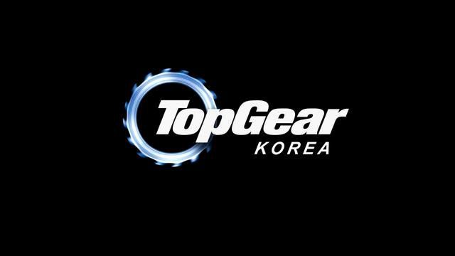 Top gear Korea Main Tiltle