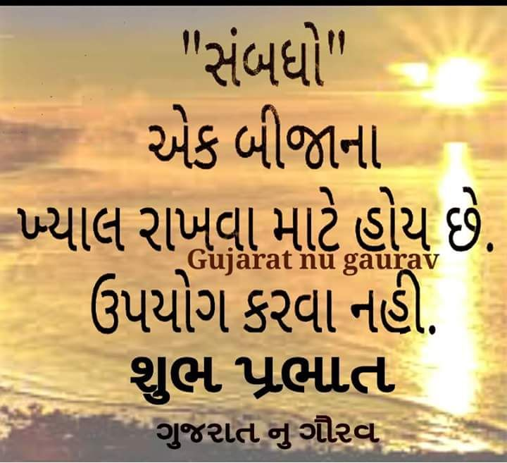 Sad Love Quotes In Gujarati: 25 Best Shayari Images On Pinterest