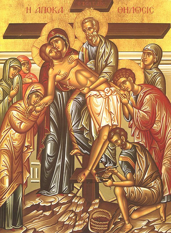 Holy Myrrh-bearing women followed JESUS while HE preached and served HIM and HIS disciples.  They did it all! They aided the poor, the sick and the suffering.  Myrrh-bearers serve as a wonderful portrayal of women today and their constant and unwavering love and care for all of us.