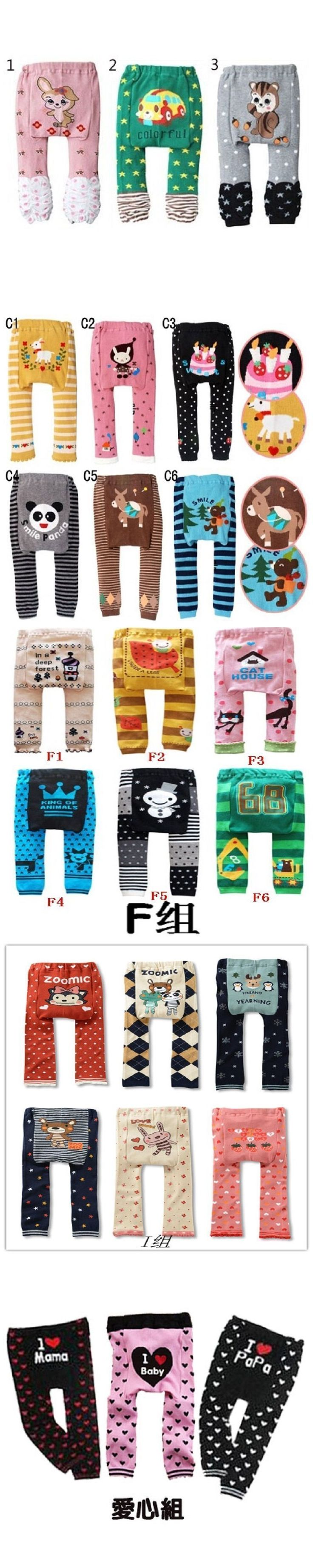 100% Cotton Baby Girls Pants Newborn Clothes Boys Pants Girl Leggings Infant Trousers legging for babies #babyboyleggings #babygirlleggings #babyleggings https://presentbaby.com