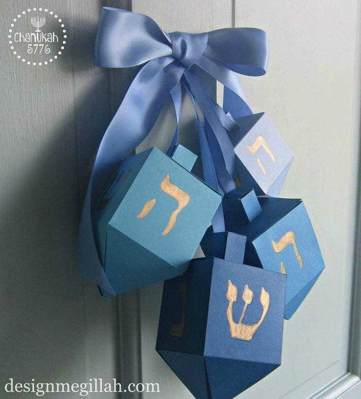 This Chanukah, greet your visitors with a festive dreidel bouquet, right at the front door.      If you've been reading my blog for a while ...
