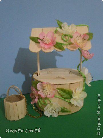 Мастер-класс Поделка изделие Скрапбукинг Цветочный колодец  фото 1